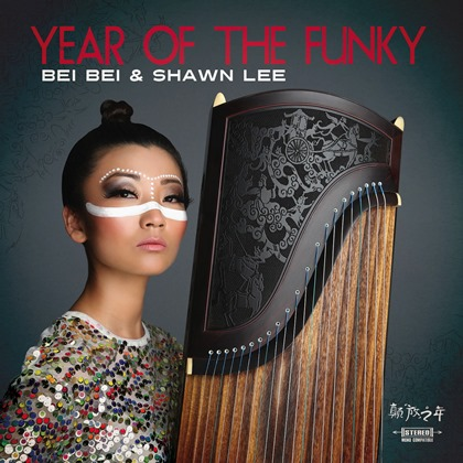 Bei Bei & Shawn Lee - Year Of The Funky 10 - fanzine