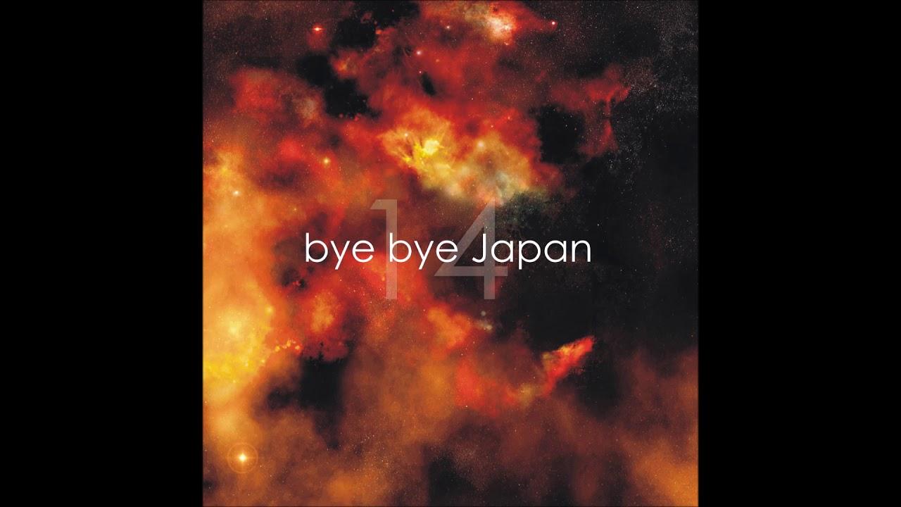 Bye Bye Japan 1 - fanzine