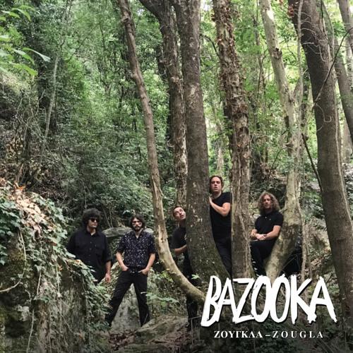 Bazooka - Ζούγκλα 1 - fanzine