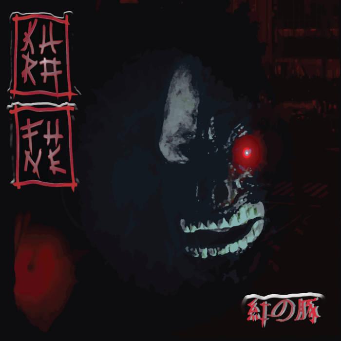Porco Rosso - Kuro Fune 1 - fanzine