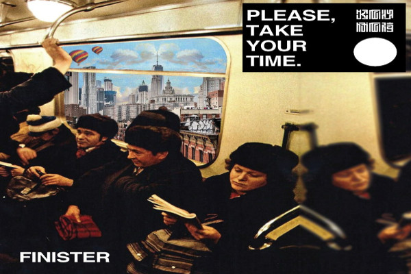 Finister - Please, Take Your Time 1 - fanzine