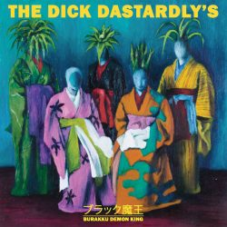 ブラック魔王 / Burakku Demon King - The Dick Dastardly's 2 - fanzine