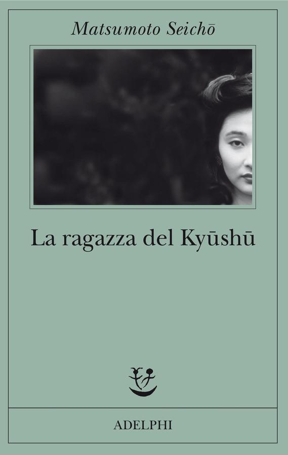 La ragazza del Kyūshū di Matsumoto Seichō 5 - fanzine